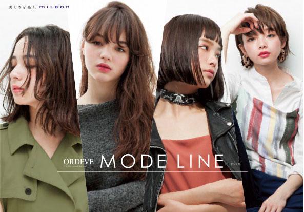 2016A/W新色カラー MODE LINE 導入致しました。
